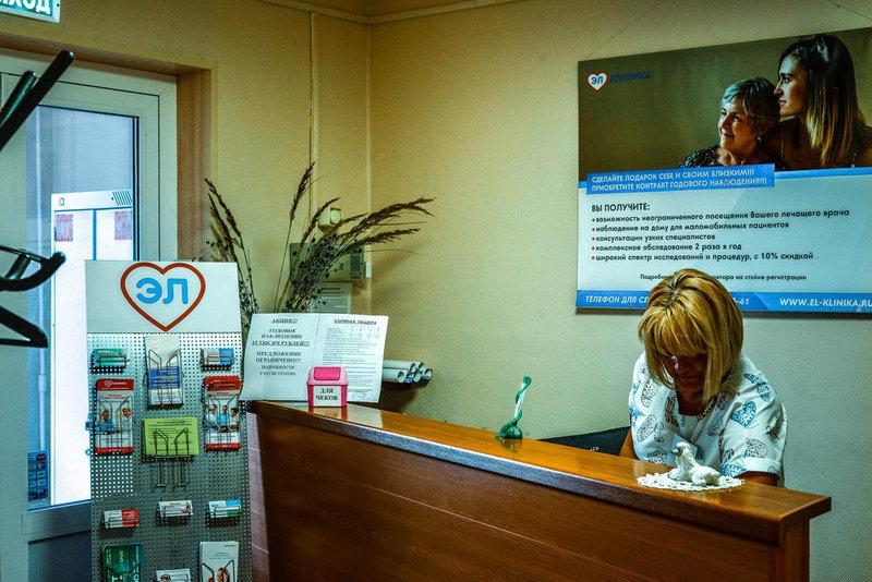 Эл клиника – заведение, где действительно способствуют выздоровдению